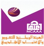 NCAAA: National Commission for Academic Accreditation and Assessment